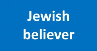 Jewish believer