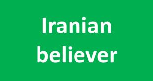 Iranian believer